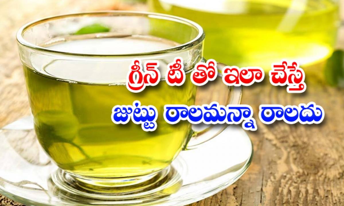 Green Tea Helps To Stop Hair Fall-TeluguStop.com