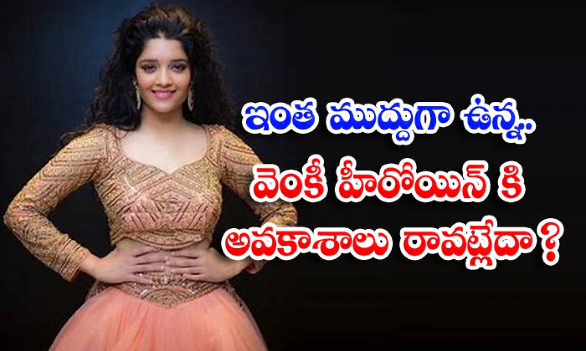 Guru Movie Ritika Singh No Movie Opportunities-ఇంత ముద్దుగా ఉన్న.. వెంకీ హీరోయిన్ కి అవకాశాలు రావట్లేదా-Latest News - Telugu-Telugu Tollywood Photo Image-TeluguStop.com