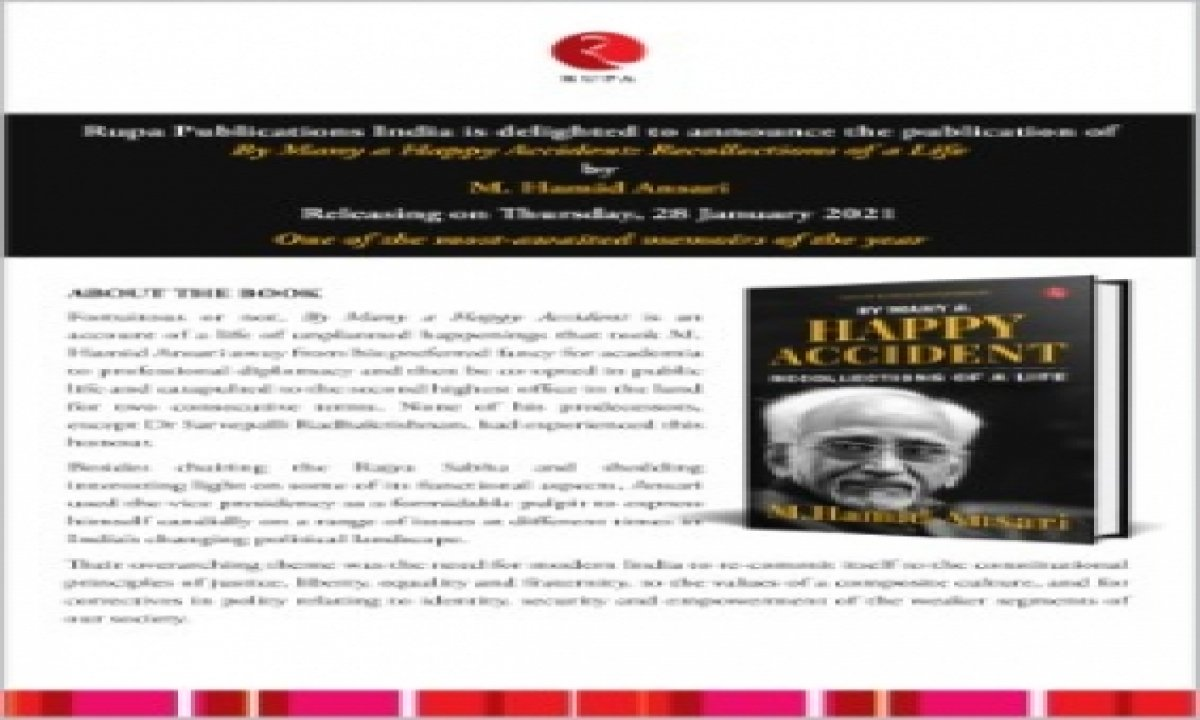 Hamid Ansari Memoirs: Depreciates Pm's Selective Reference To His Vast Contributions-TeluguStop.com