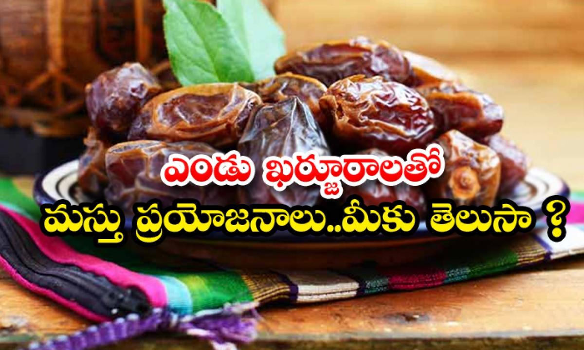 Dry Dates Health Tips Health Benefits-TeluguStop.com