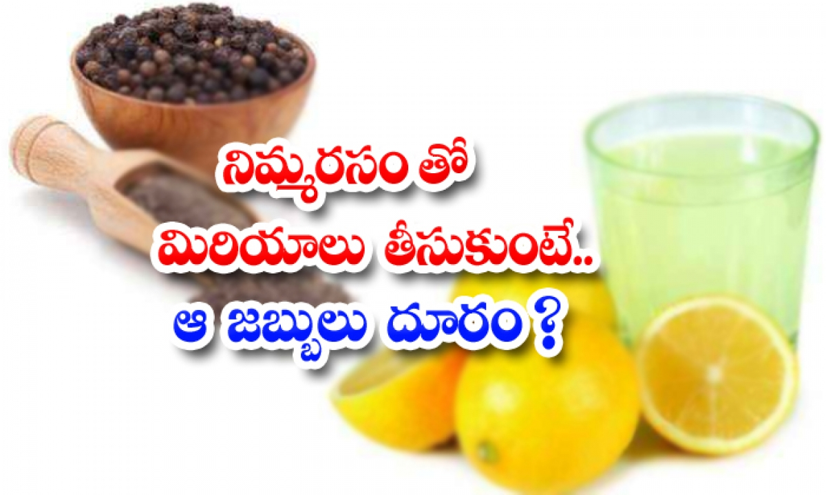 Health Benefits Of Pepper And Lemon Water-TeluguStop.com