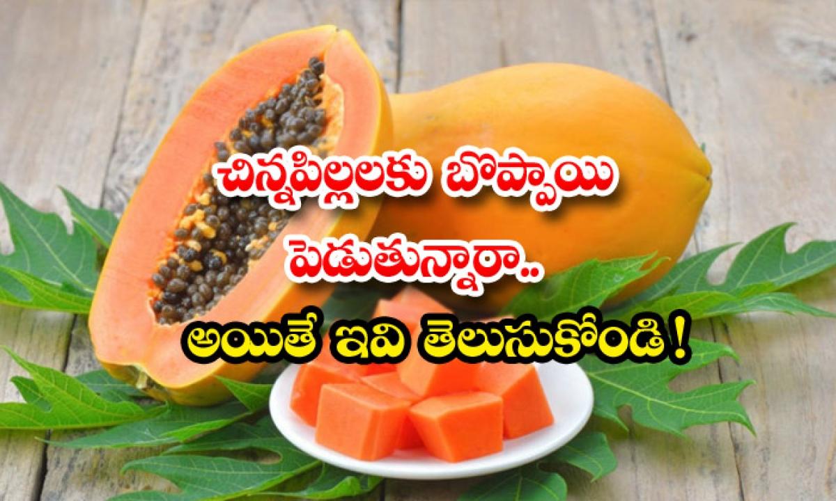 Health Benefits Of Papaya For Childrens-చిన్నపిల్లలకు బొప్పాయి పెడుతున్నారా.. అయితే ఇవి తెలుసుకోండి-Latest News - Telugu-Telugu Tollywood Photo Image-TeluguStop.com