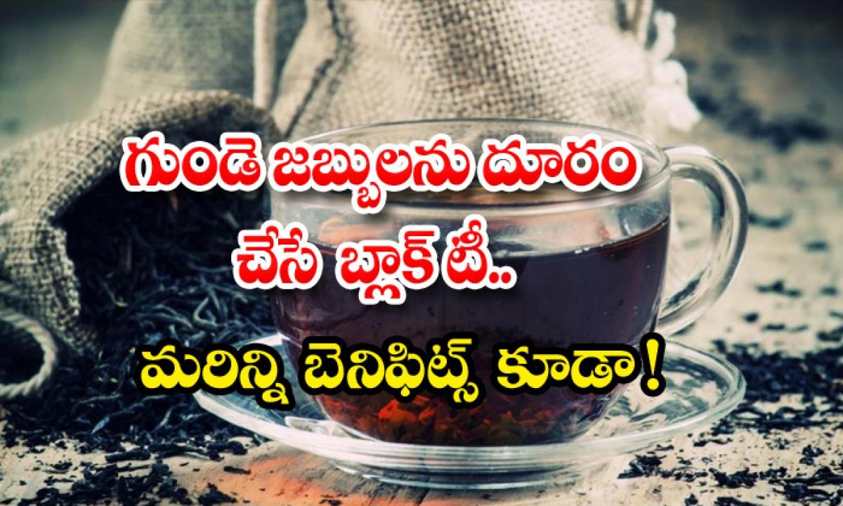 Black Tea Prevents From Heart Diseases-గుండె జబ్బులను దూరం చేసే బ్లాక్ టీ.. మరిన్ని బెనిఫిట్స్ కూడా-Latest News - Telugu-Telugu Tollywood Photo Image-TeluguStop.com