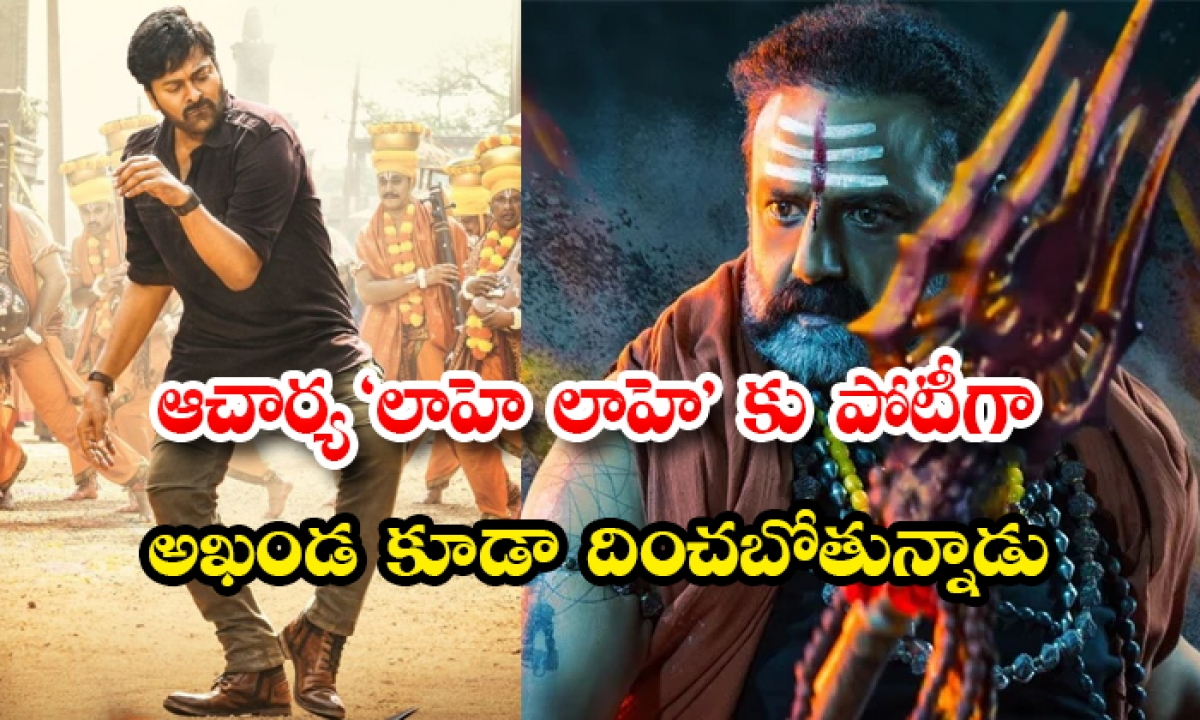 Balakrishna Akhanda Movie Songs Coming Soon-ఆచార్య లాహె లాహె'కు పోటీగా అఖండ కూడా దించబోతున్నాడు-Latest News - Telugu-Telugu Tollywood Photo Image-TeluguStop.com