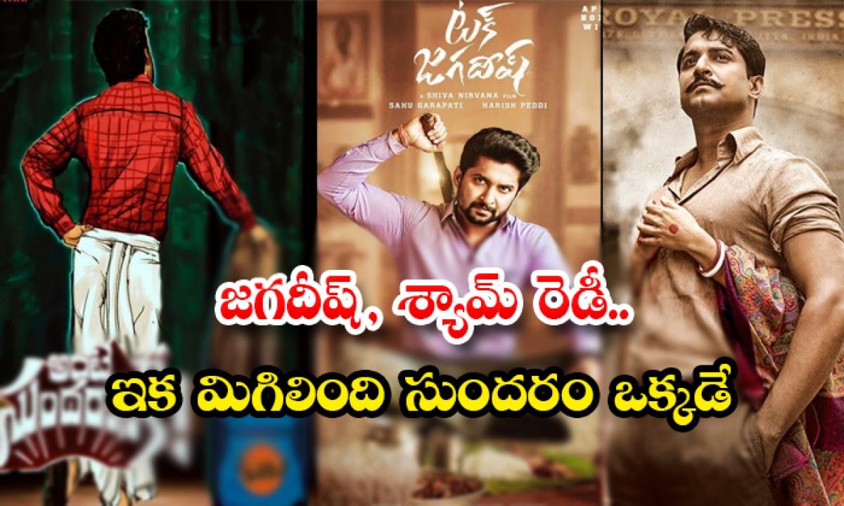 Nani One More Movie Shyam Singa Rao Shooting Also Over-జగదీష్, శ్యామ్ రెడీ.. ఇక మిగిలింది సుందరం ఒక్కడే-Latest News - Telugu-Telugu Tollywood Photo Image-TeluguStop.com