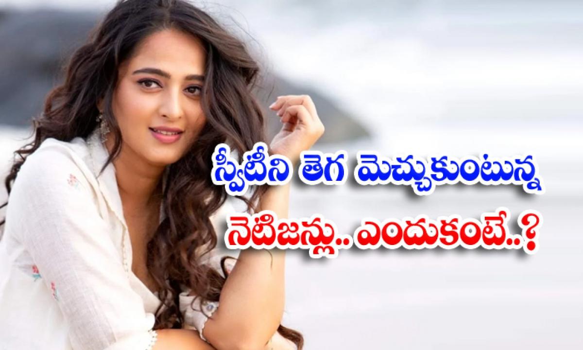 Heroine Anushka Shetty Comments About Corona Virus-TeluguStop.com