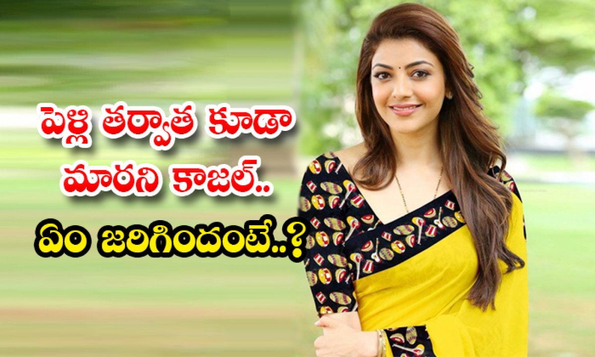 Heroine Kajal Agarwal Doing Movies With Jet Speed After Marriage-TeluguStop.com