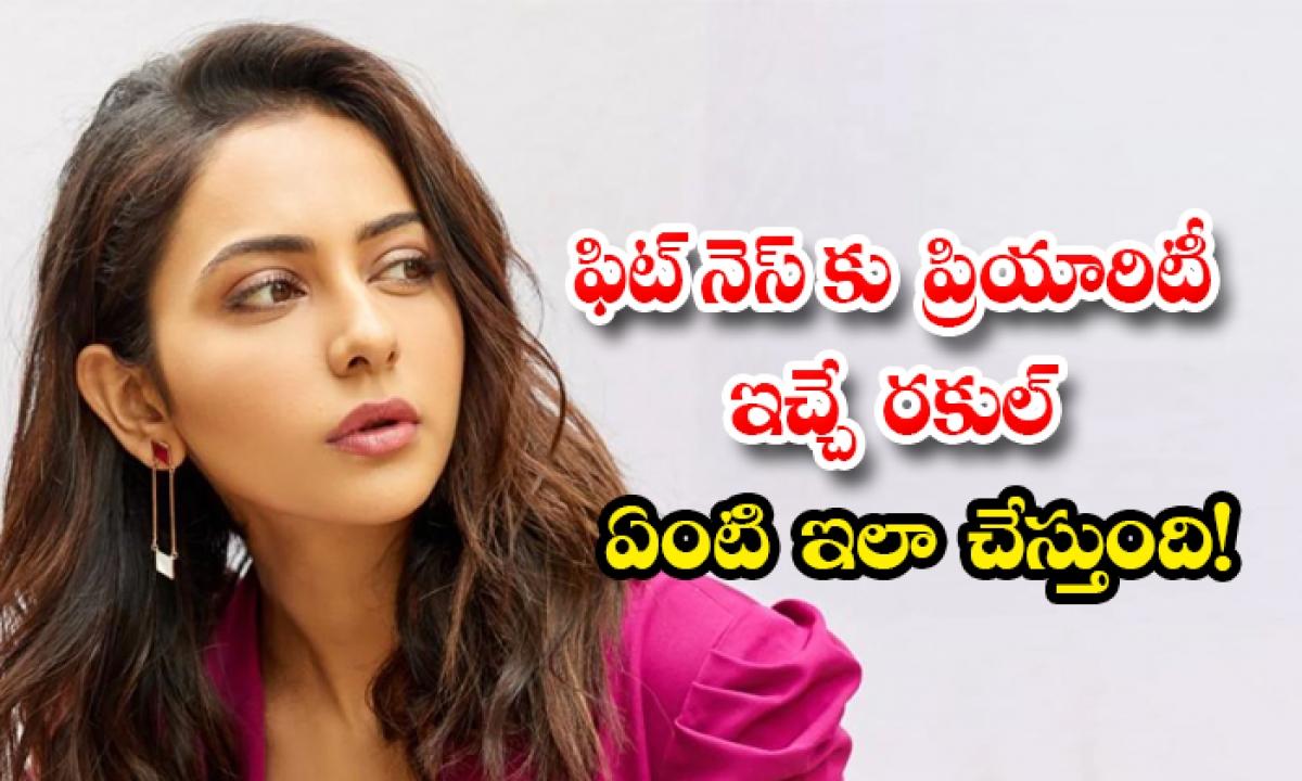 Rakul Preet Singh Funny Video Goes Viral In Social Media-ఫిట్ నెస్ కు ప్రియారిటీ ఇచ్చే రకుల్ ఏంటి ఇలా చేస్తుంది-Latest News - Telugu-Telugu Tollywood Photo Image-TeluguStop.com