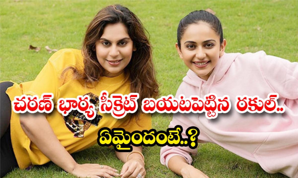 Heroine Rakul Preet Singh Reveals Secret Of Upasana-TeluguStop.com