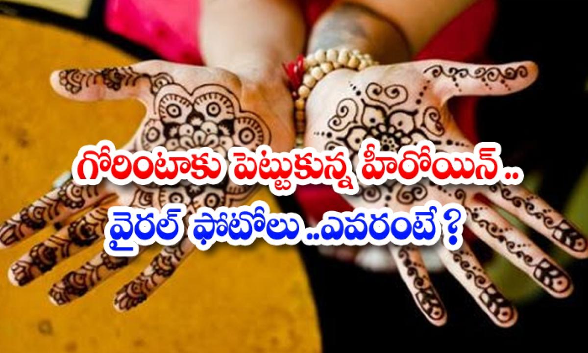 Heroine Sai Pallavi Gorinta Viral Photos-గోరింటాకు పెట్టుకున్న హీరోయిన్.. వైరల్ ఫోటోలు.. ఎవరంటే-Latest News - Telugu-Telugu Tollywood Photo Image-TeluguStop.com