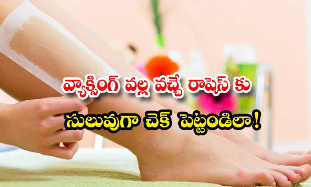 Home Remedies For Rashes After Waxing-వ్యాక్సింగ్ వల్ల వచ్చే రాషెస్కు సులువుగా చెక్ పెట్టండిలా-Latest News - Telugu-Telugu Tollywood Photo Image-TeluguStop.com