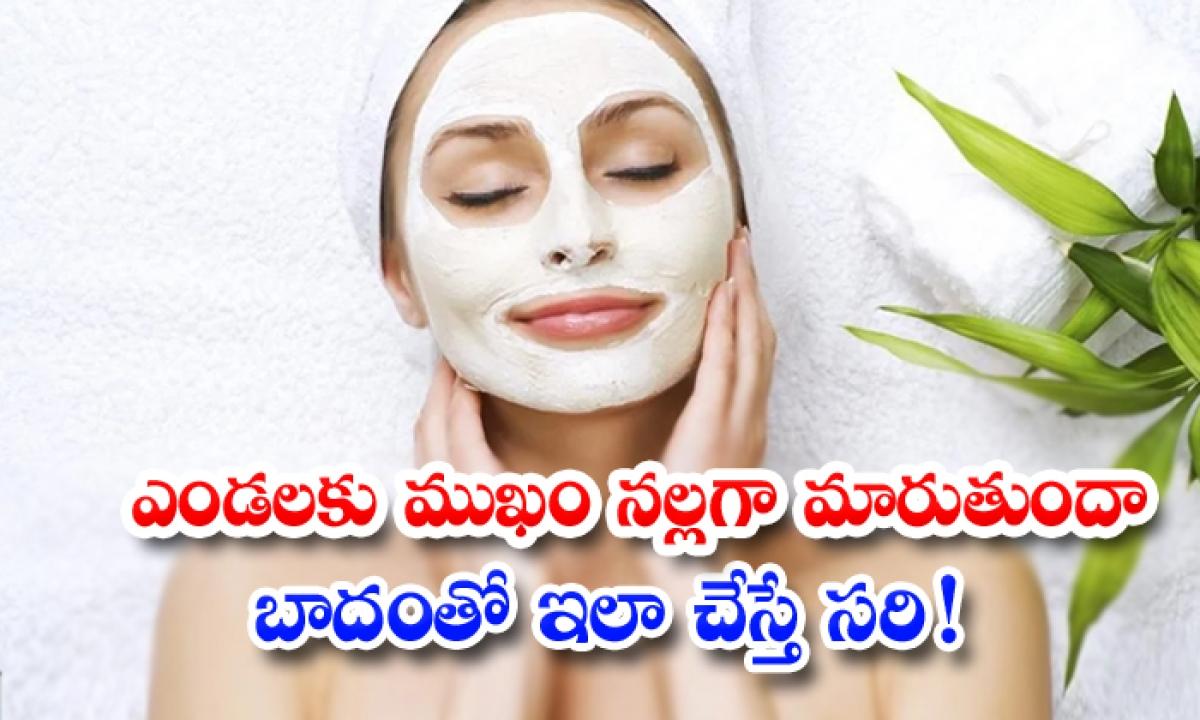 Home Remedies Skin Whitening In Summe-TeluguStop.com