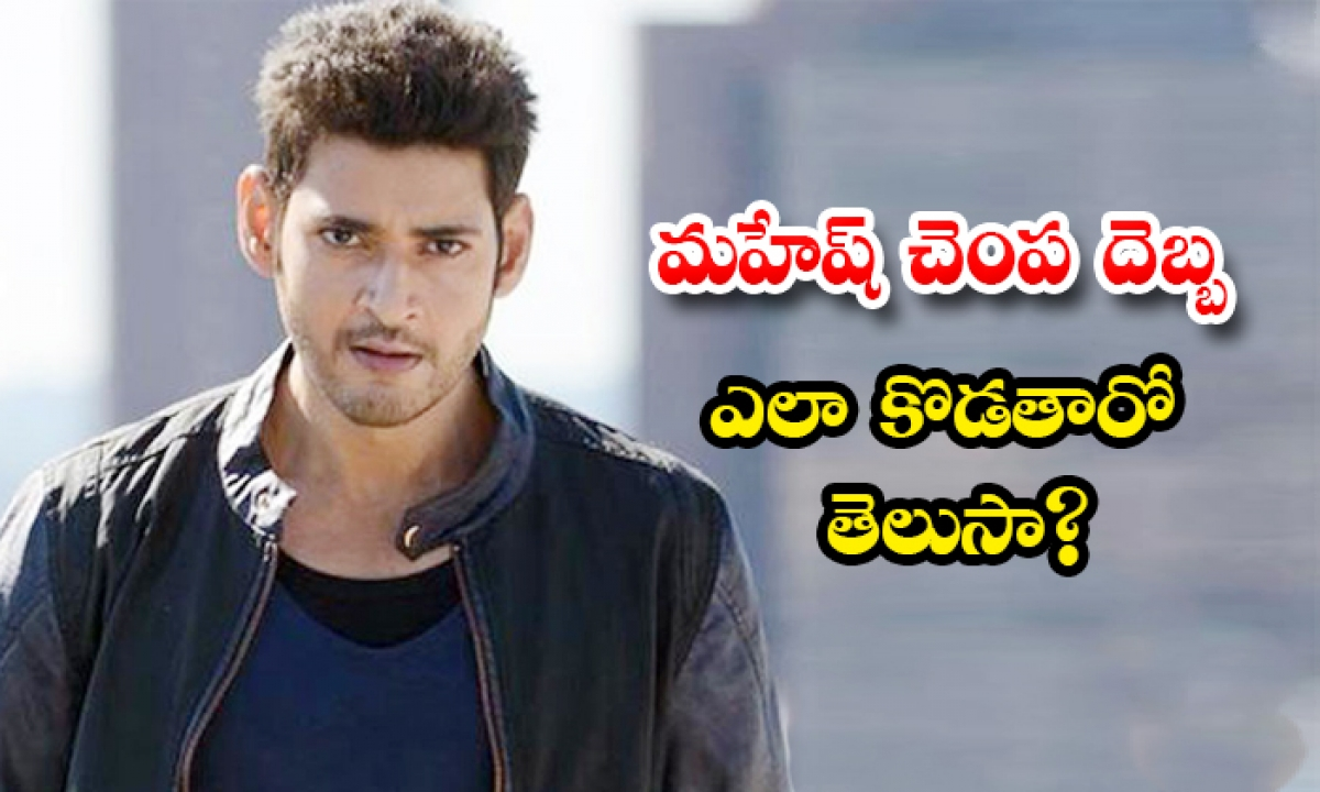 How Mahesh Babu Reaction To Action Scenes In Shooting-TeluguStop.com