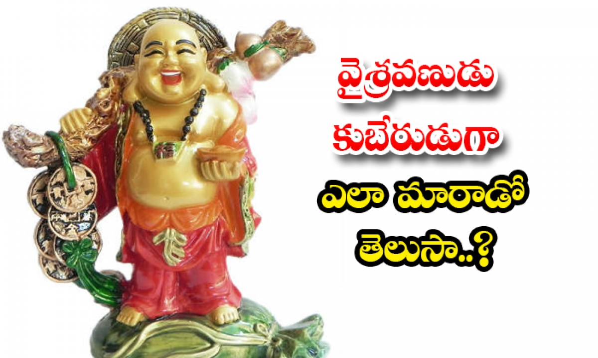 Unknown Facts About Kubera-TeluguStop.com