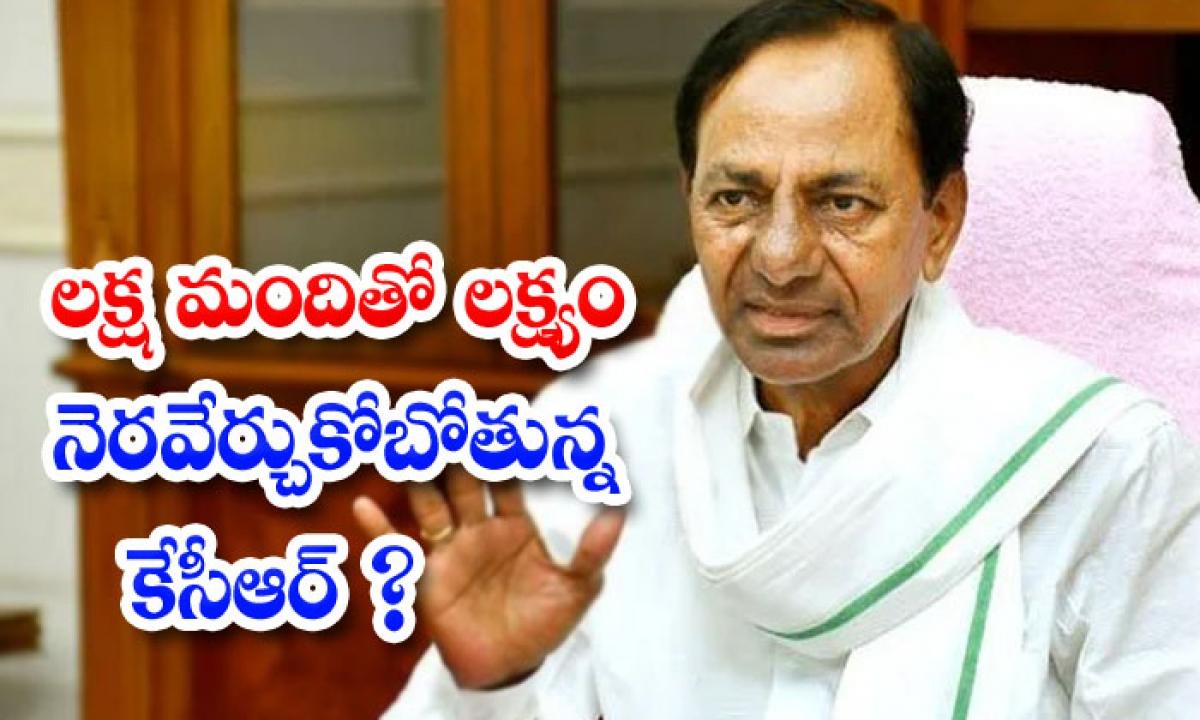 Kcr In The Idea Of A Dalit Bandhu Sabha With One Lakh People-లక్ష మందితో లక్ష్యం నెరవేర్చుకోబోతున్న కేసీఆర్ -Political-Telugu Tollywood Photo Image-TeluguStop.com