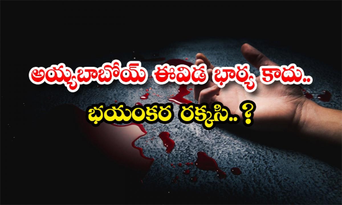 Husband Terribly Killed By Second Wife-అయ్యబాబోయ్ ఈవిడ భార్య కాదు.. భయంకర రక్కసి.. -Breaking/Featured News Slide-Telugu Tollywood Photo Image-TeluguStop.com