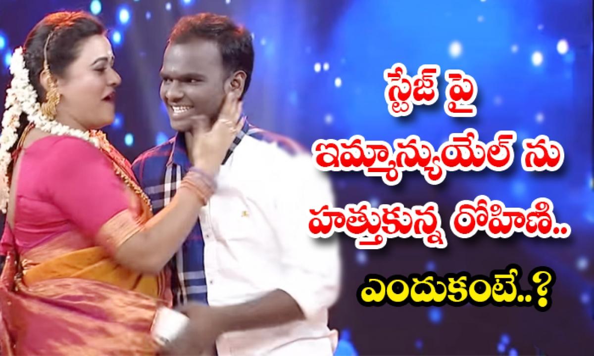 Hyper Aadi And Rohini Shocks On Emmanuel Singing Talent-స్టేజ్ పై ఇమ్మాన్యుయేల్ ను హత్తుకున్న రోహిణి.. ఎందుకంటే..-Latest News - Telugu-Telugu Tollywood Photo Image-TeluguStop.com