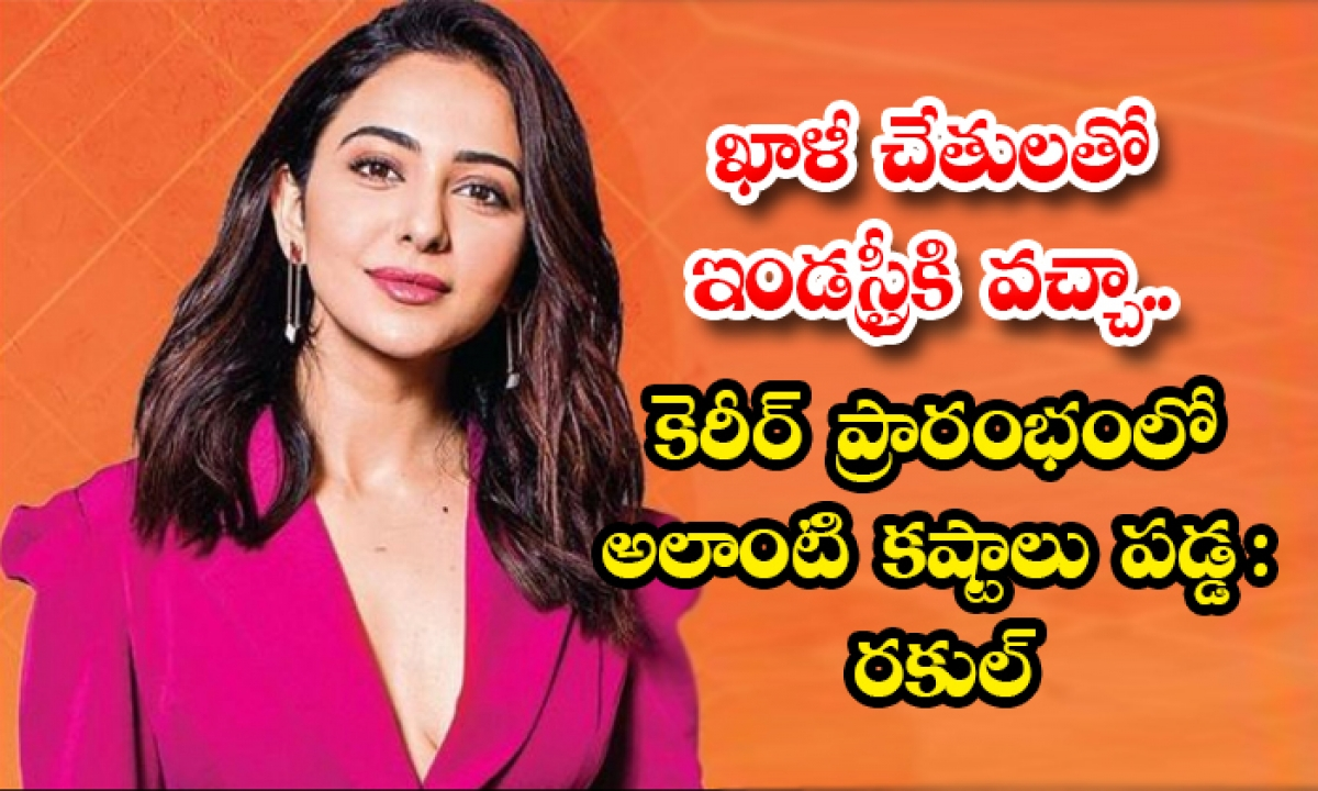 Am Not A Person Who Lives In Fear Says Rakul Preet-TeluguStop.com