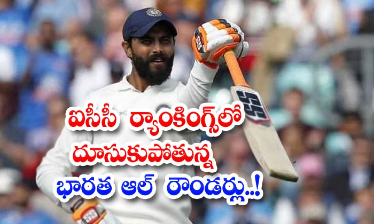 Indian All Rounders Soaring In Icc Rankings-ఐసీసీ ర్యాంకింగ్స్ లో దూసుకుపోతున్న భారత ఆల్ రౌండర్లు..-General-Telugu-Telugu Tollywood Photo Image-TeluguStop.com
