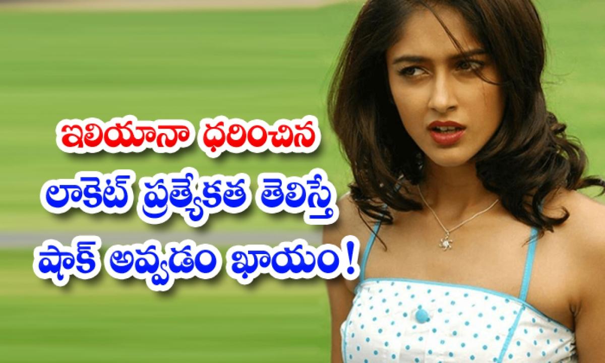 Ileana Interesting Locket-TeluguStop.com