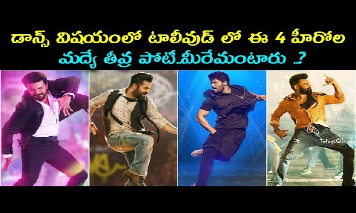 4 Best Dancers Of Tollywood Telugu-TeluguStop.com