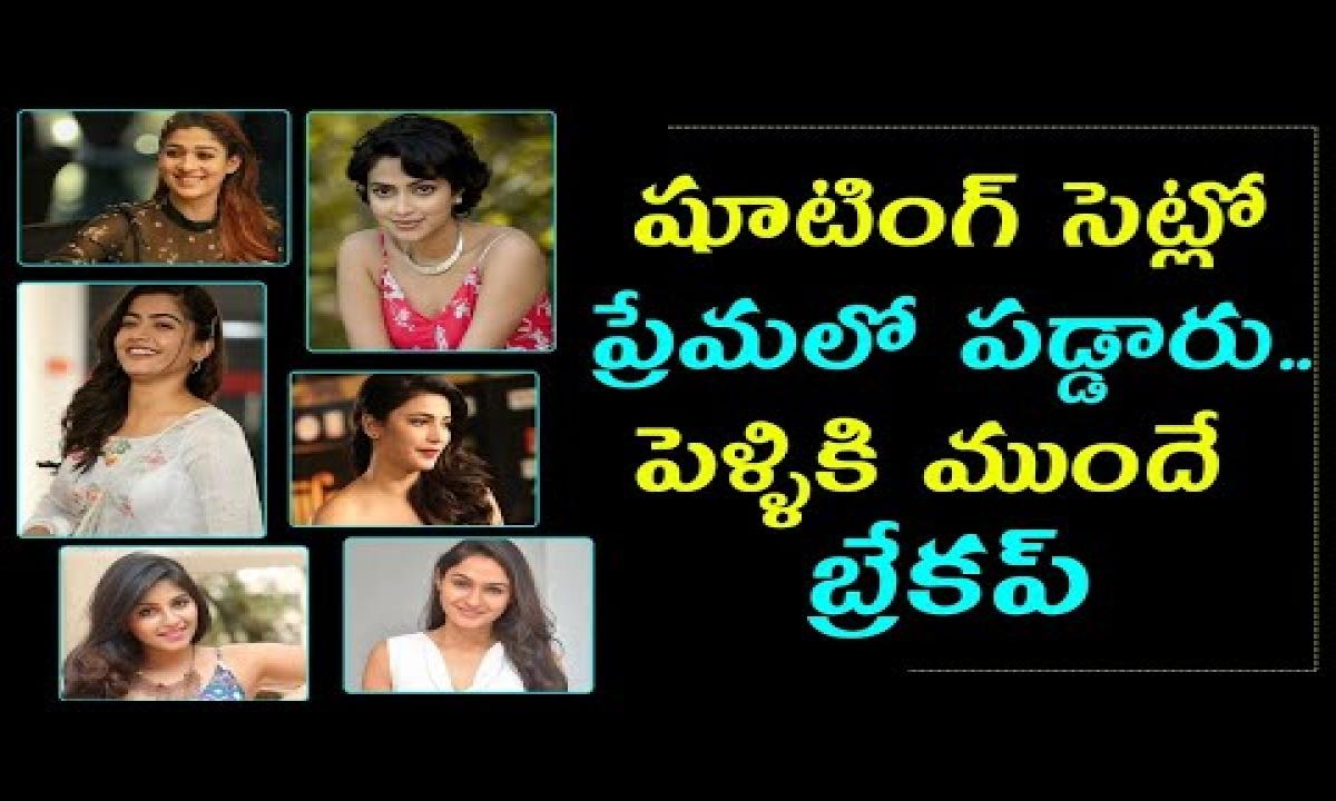 Tollywood Celebrities Breakup Stories Telugu-TeluguStop.com