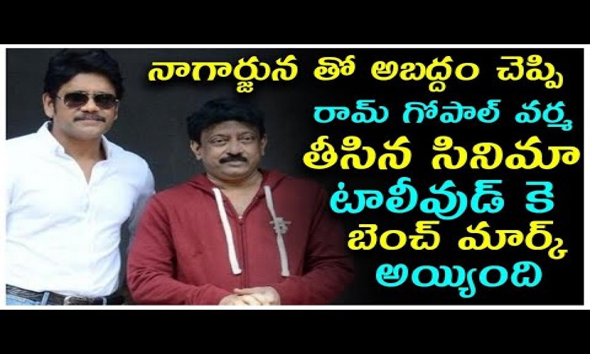 Truth Behind Shiva Movie Watch Tel-TeluguStop.com