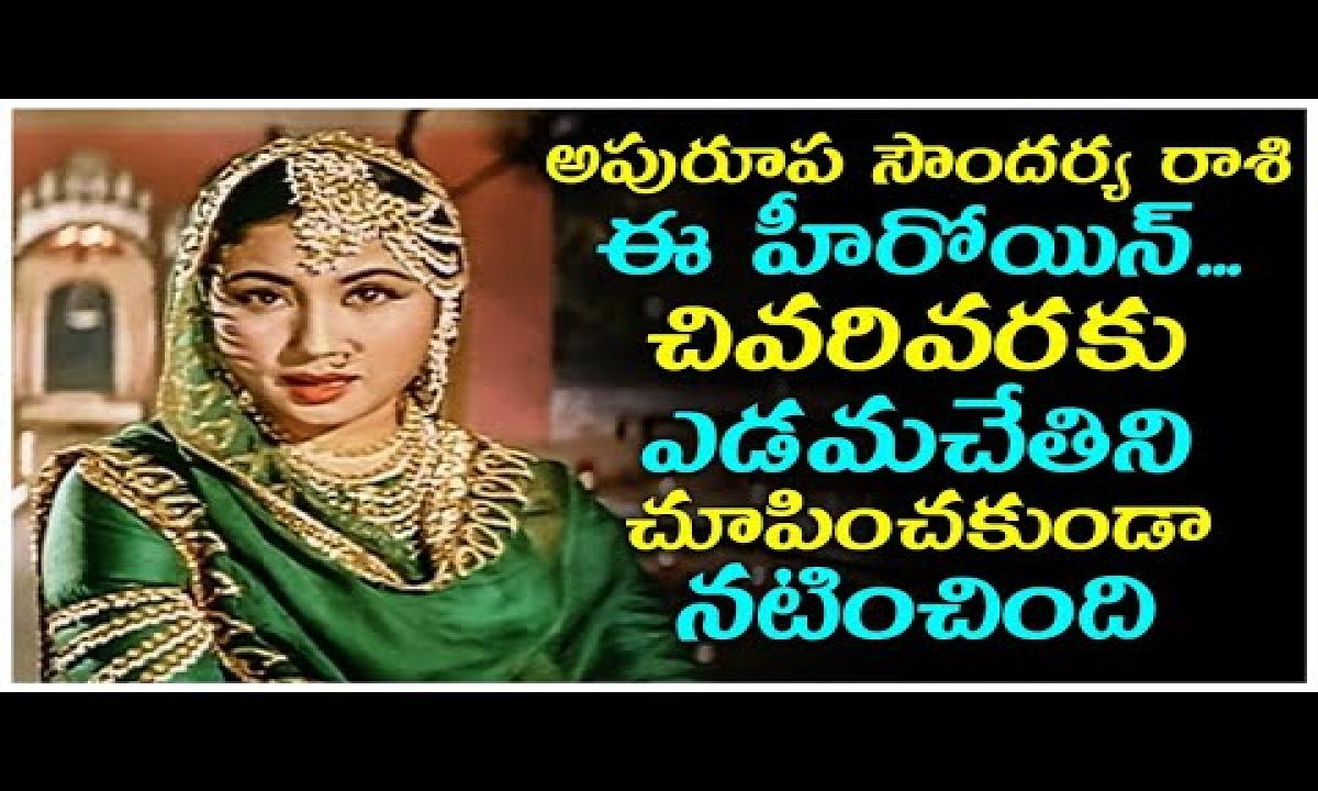 Meena Kumari Left Hand Mystery Tel-TeluguStop.com