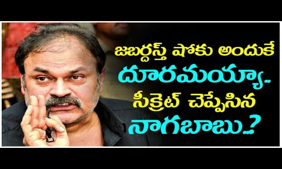 Nagababu Reveals The Reason Behind Quitting The Jabardasth Tel-TeluguStop.com