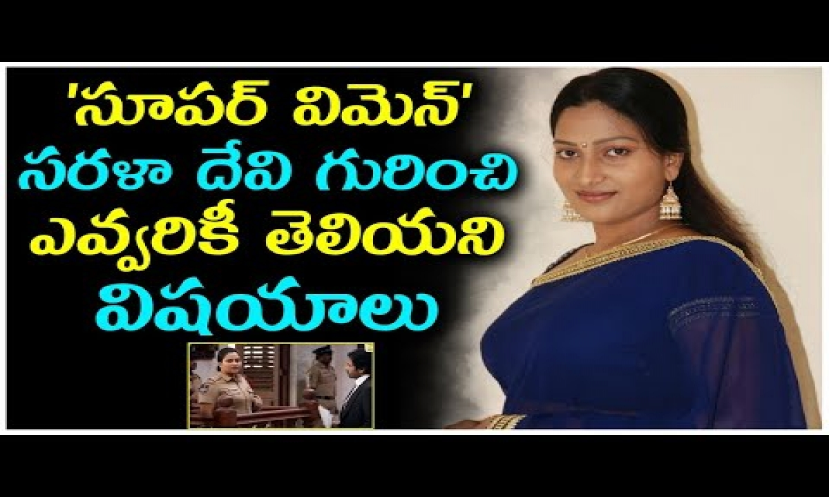 Unknown Facts About Vakeel Saab Superwomen Sarala Devi Telugu-TeluguStop.com