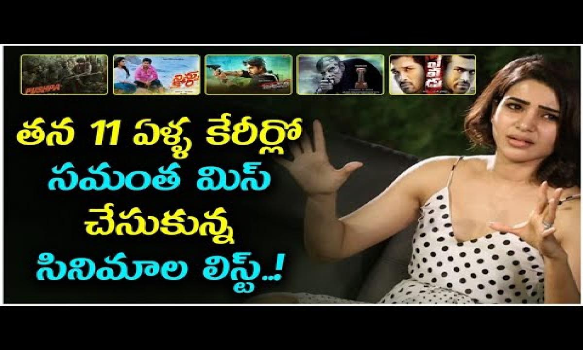 Movies Rejected By Samantha Akkineni In 11 Years Film Career Telugu Ful-TeluguStop.com