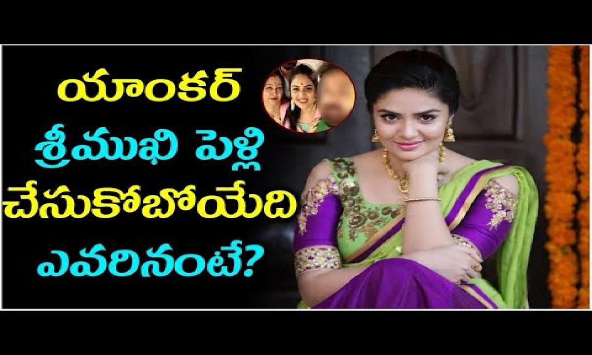 Anchor Sreemukhi Marriage Update Telugu Tv S-TeluguStop.com