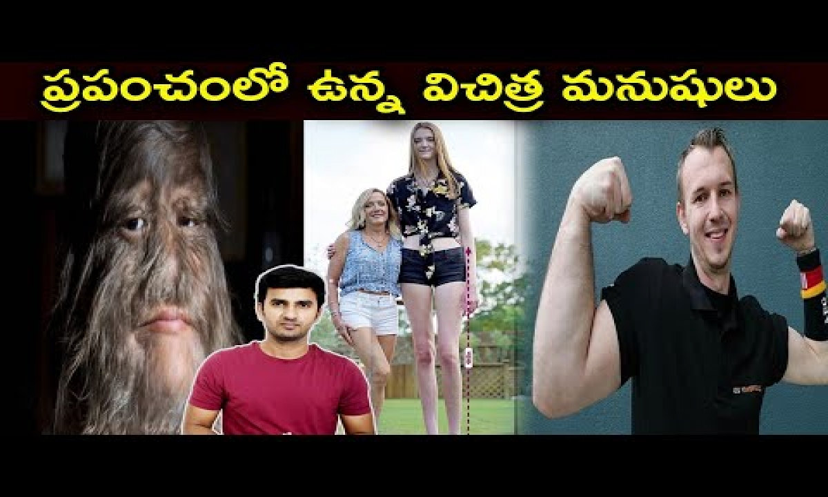 Why Capsule Has Two Different Colours?|telugu Facts-TeluguStop.com
