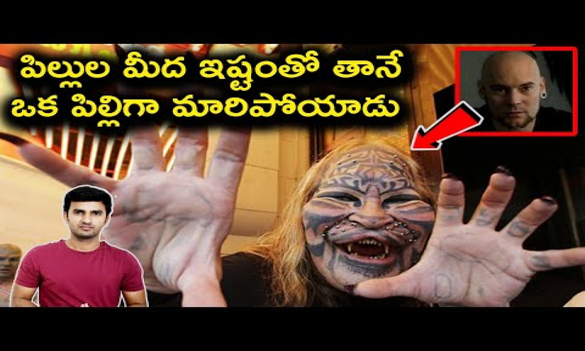 People Who Transformed Themselves Into Animals In Telugu |Telugu Facts |-People Who Transformed Themselves Into Animals In Telugu Telugu Facts -Telugu Trending Viral Videos-Telugu Tollywood Photo Image-TeluguStop.com