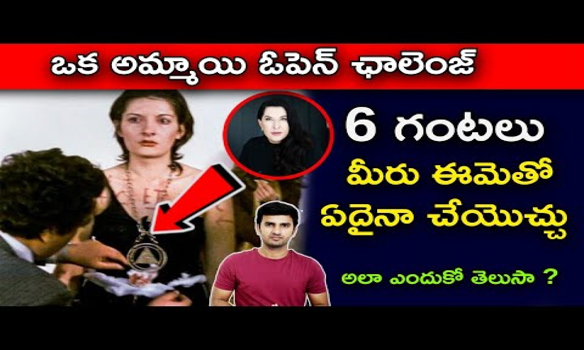 Woman Stood For Hours & Allow People To Do What They Want |Telugu Facts |-Woman Stood For Hours & Allow People To Do What They Want Telugu Facts -Telugu Trending Viral Videos-Telugu Tollywood Photo Image-TeluguStop.com