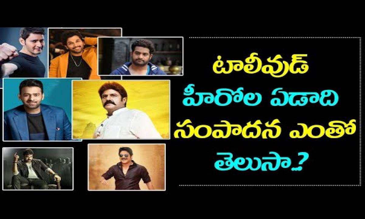 Tollywood Heros Income Per Year Tel-TeluguStop.com