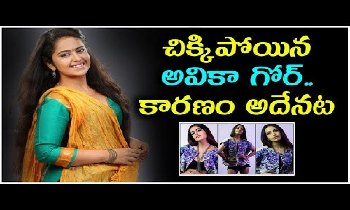 Avika Gor Reveals Weight Loss Reasons Telugu-TeluguStop.com