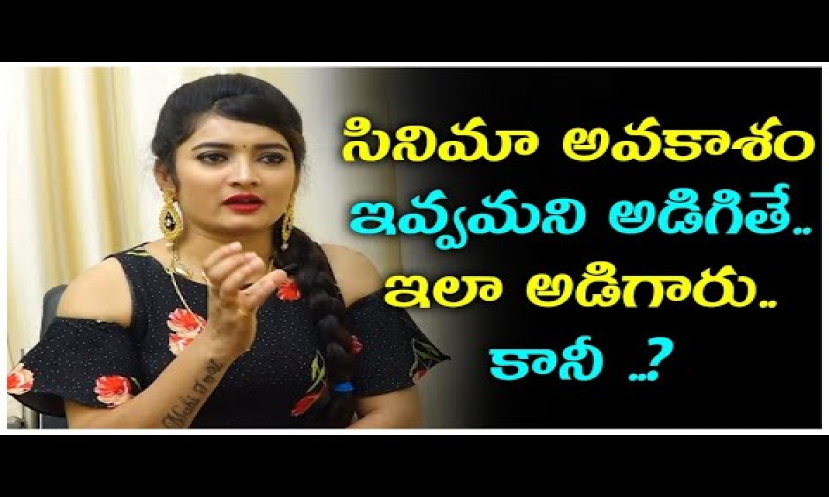 Telugu Serial Actress Charishma Naidu About Casting Couch Late-TeluguStop.com