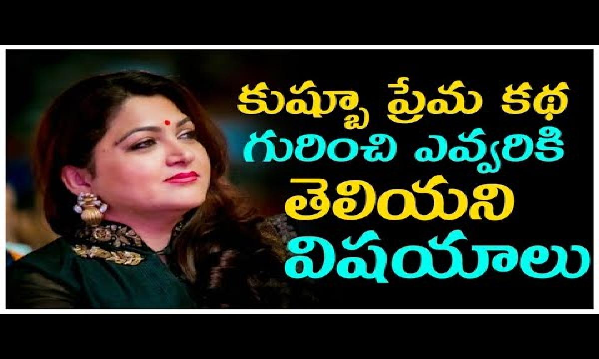 Star Actress Khushboo Love Story With Director Sundar కుష్బూ ప్రేమ కథ మీకు తెలుసా..-Telugu Trending Viral Videos-Telugu Tollywood Photo Image-TeluguStop.com