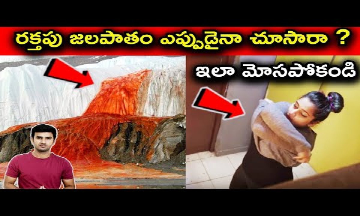 DO You Know How To Check Two Way Mirror In Telugu |Telugu Facts |-DO You Know How To Check Two Way Mirror In Telugu Telugu Facts -Telugu Trending Viral Videos-Telugu Tollywood Photo Image-TeluguStop.com