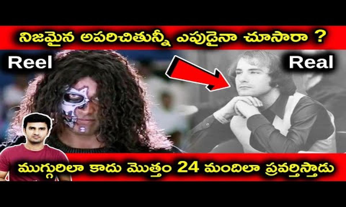 Story Behind Mysore Sandal Soap  telugu Facts -TeluguStop.com