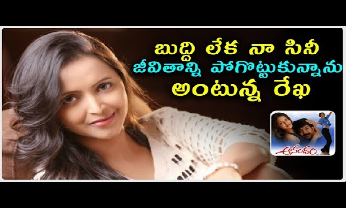 Actress Rekha Revealed Her Mistakes In Career   బుద్ది లేక నా సినీ జీవితాన్ని పోగొట్టుకున్నాను-Actress Rekha Revealed Her Mistakes In Career బుద్ది లేక నా సినీ జీవితాన్ని పోగొట్టుకున్నాను-Telugu Trending Viral Videos-Telugu Tollywood Photo Image-TeluguStop.com