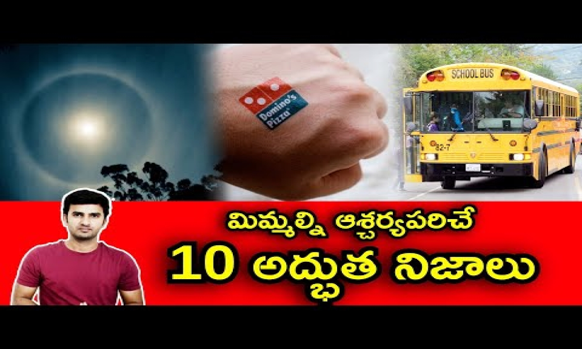TOP 10 INTERESTING FACTS IN TELUGU | TELUGU FACTS |-TOP 10 INTERESTING FACTS IN TELUGU TELUGU FACTS -Telugu Trending Viral Videos-Telugu Tollywood Photo Image-TeluguStop.com