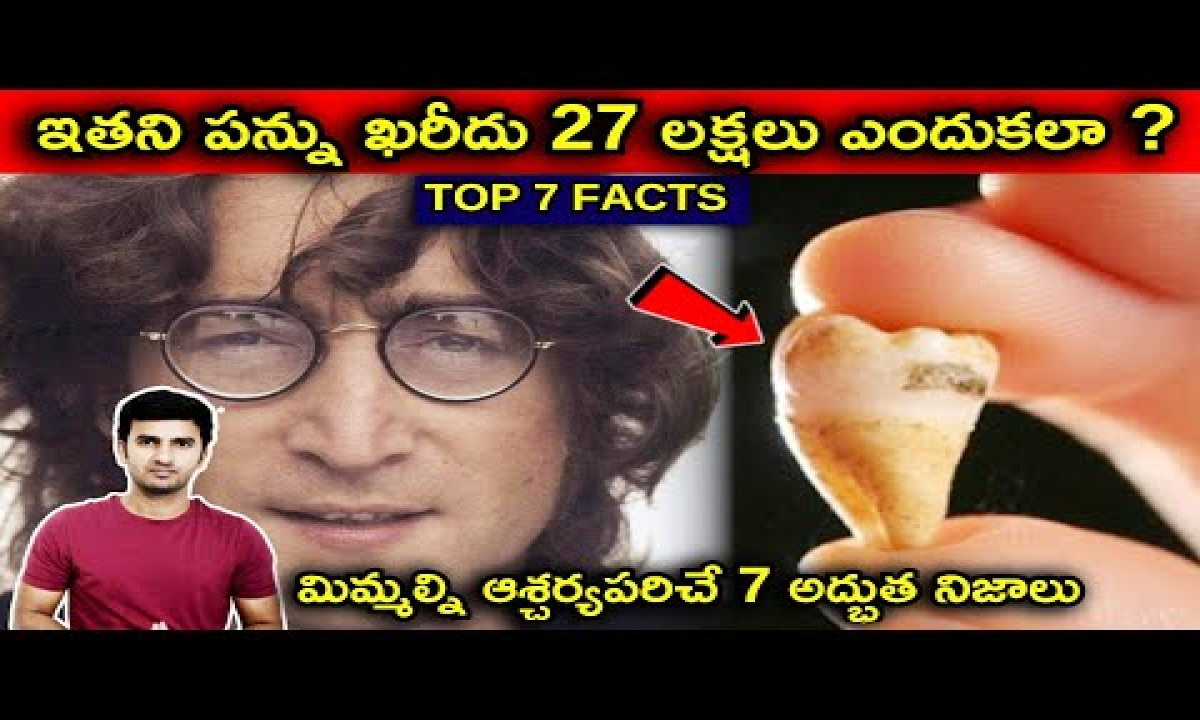 World's Most Expensive Teeth Explained In Telugu  Telugu Facts  -World's Most Expensive Teeth Explained In Telugu Telugu Facts -Telugu Trending Viral Videos-Telugu Tollywood Photo Image-TeluguStop.com