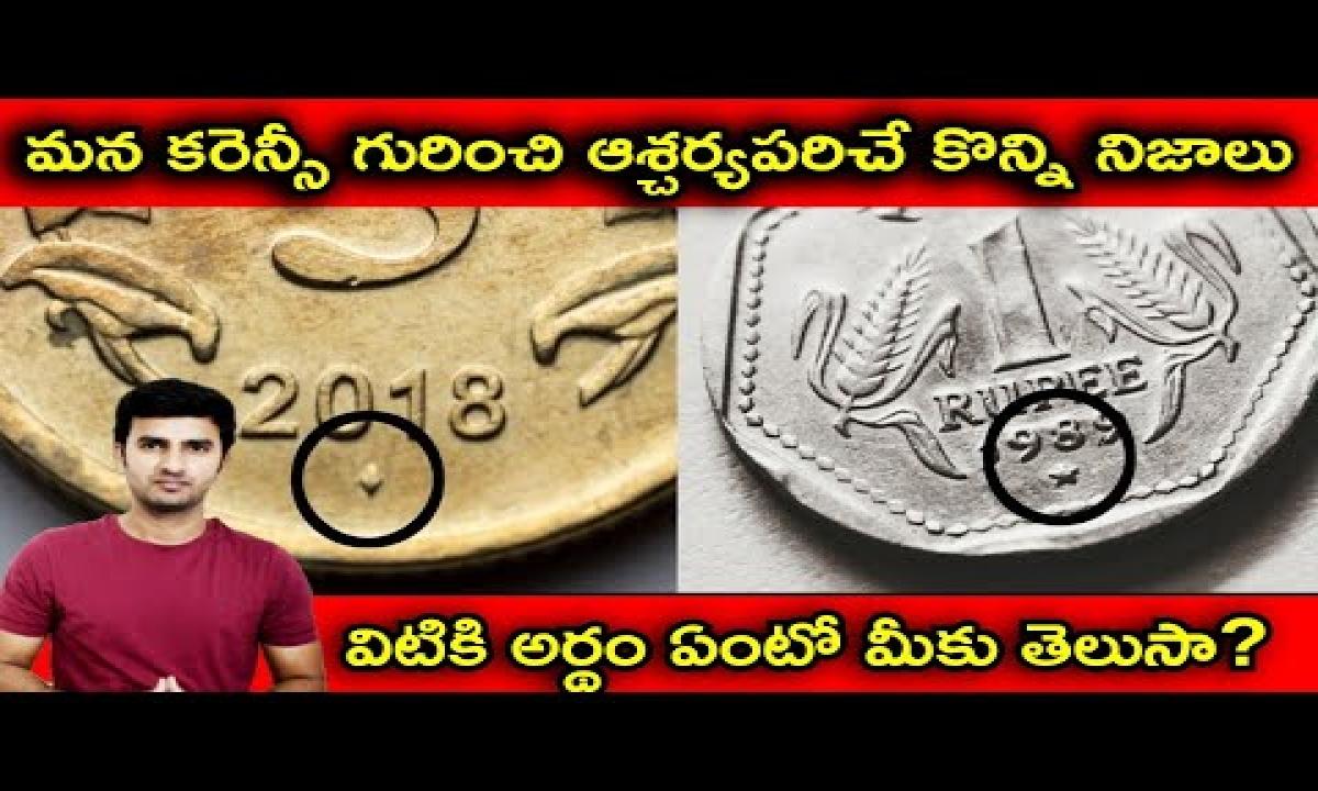 మన కరెన్సీ గురించి ఆశ్చర్యపరిచే కొన్ని నిజాలు | Facts About Indian Currency | Telugu Facts |-మన కరెన్సీ గురించి ఆశ్చర్యపరిచే కొన్ని నిజాలు Facts About Indian Currency Telugu Facts -Telugu Trending Viral Videos-Telugu Tollywood Photo Image-TeluguStop.com
