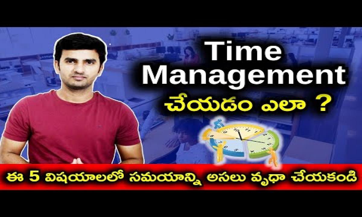 టైం మానేజ్మెంట్ సీజేయడం ఎలా? | Time Management Explained In Telugu| TELUGU FACTS |-టైం మానేజ్మెంట్ సీజేయడం ఎలా Time Management Explained In Telugu TELUGU FACTS -Telugu Trending Viral Videos-Telugu Tollywood Photo Image-TeluguStop.com