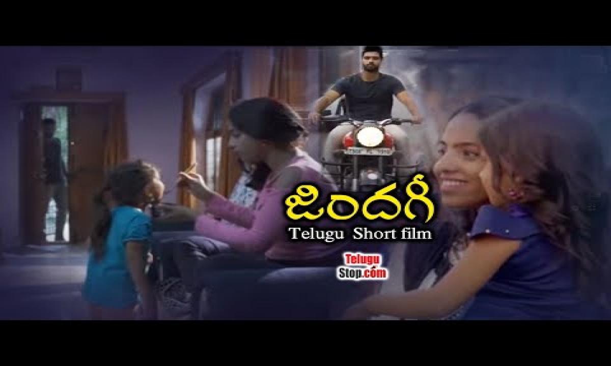 పాపే ప్రాణం ( Paape Maa Praanam ) – Latest Telugu Full Suspense Thriller Movie | Telugu Short Films-పాపే ప్రాణం ( Paape Maa Praanam ) – Latest Telugu Full Suspense Thriller Movie Telugu Short Films-Telugu Trending Viral Videos-Telugu Tollywood Photo Image-TeluguStop.com