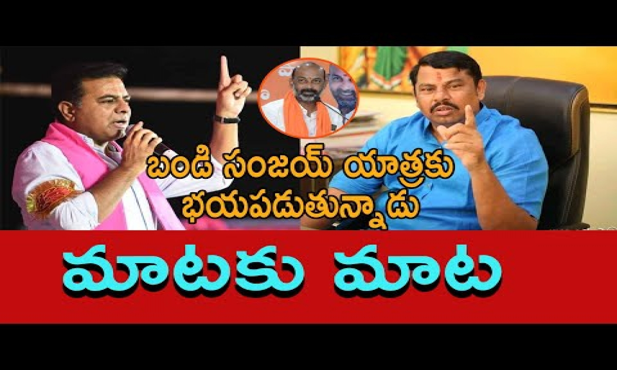 Bjp Mla Raja Singh Political Counter To Minister Ktr Over Comments On Central Fund Distribution |-TeluguStop.com
