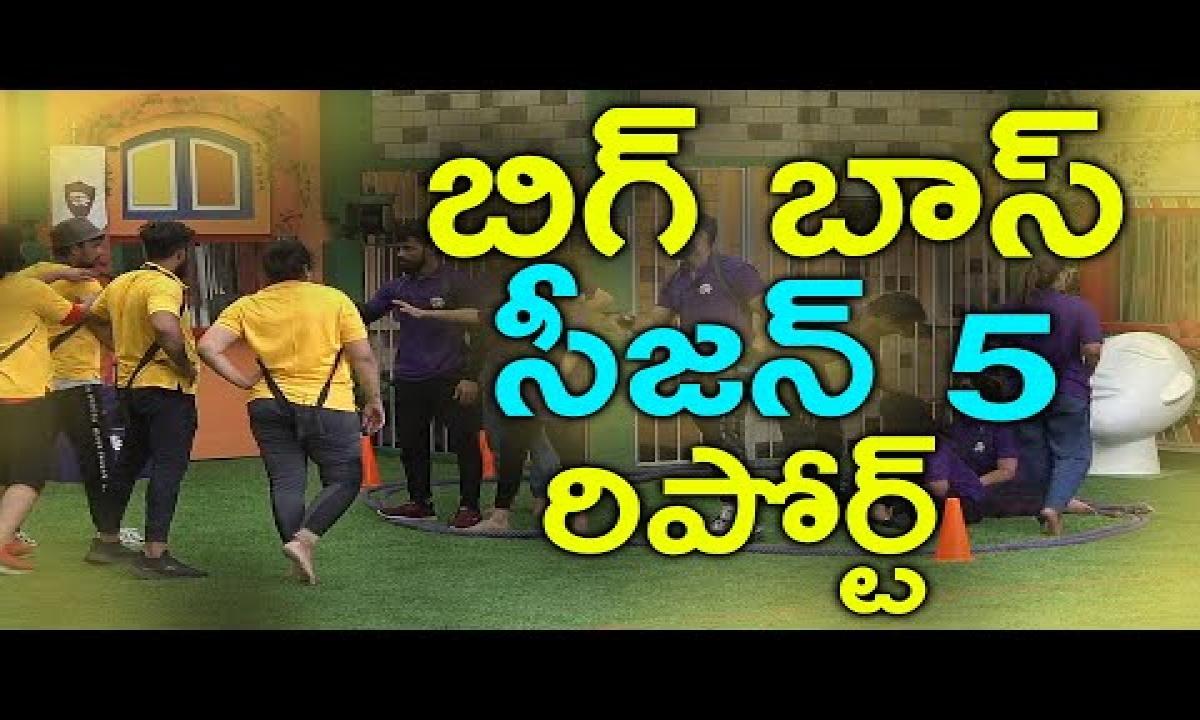 Bigg Boss5 Telugu Report Bigg Boss5 Star Maa Bb5 Contestants 5 Telugu-TeluguStop.com