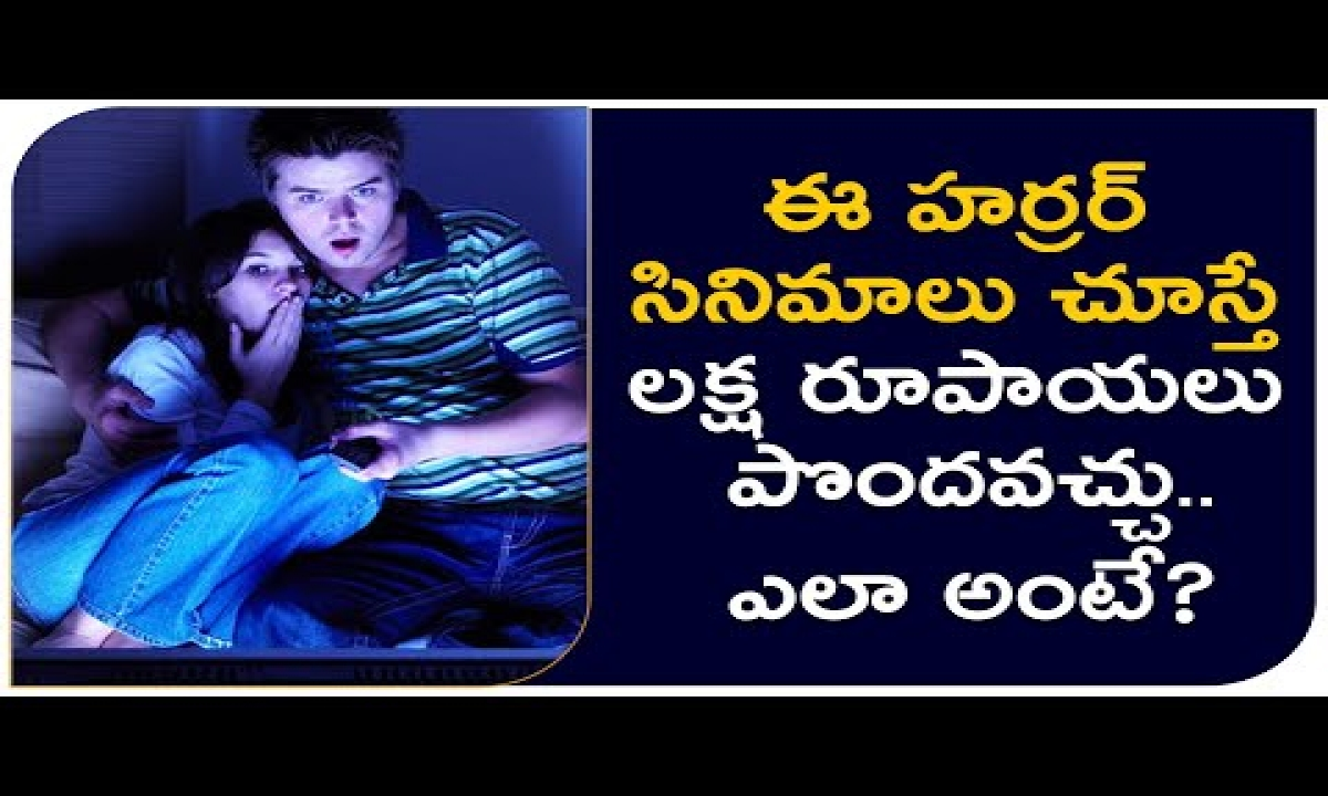 Finance Buzz Contest To Earn 1 Lakh Rupees By Watching Hollywood Horror Movies | #scarymovies |-TeluguStop.com